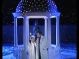 Алла Пугачёва и Филипп Киркоров - Любить обещаю