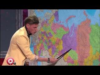 павел воля о карте россии скачать