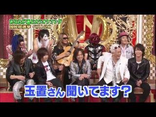 2013.11.06 Ichiban Song Show Full Kame Part