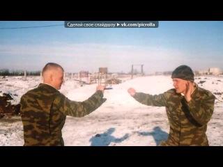 Армия. 205 ОМСБр 1 ОМСБ 3 МСР 2005-2007