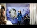 Ангелина Нусина-Приходи на меня посмотреть (Анна Ахматова)