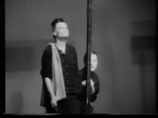 Добрый человек из Сезуана. 1964