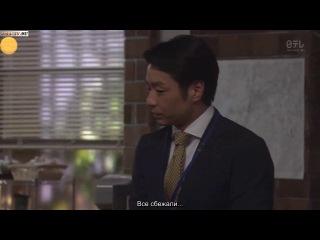 [ZOLOTO] Данда Рин ~инспектор труднадзора~/Danda Rin ~Rodo Kijun Kantokukan~ 4/11