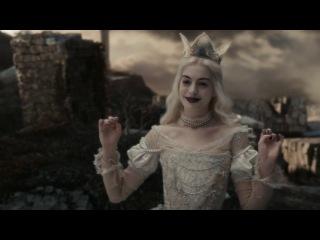Жига Дрыга - Кусочек из фильма Алиса в стране чудес