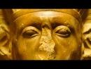 Как создавались империи. Древний Египет