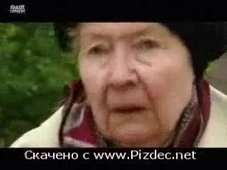 www.Pizdec.net
