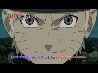 Naruto Shippuuden Trailer 342 / ������ 2 ����� 342 ����� - http://naruto-grand.ru