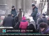 В Петербурге уже более 100 тысяч человек смогли поклониться Дарам волхвов