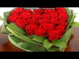 «Цветы и букеты» под музыку с Днем рождения,мамочка! - моя мама-лучшая на свете!!!. Picrolla