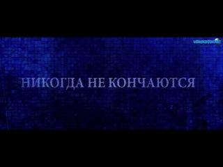 Проклятье 3D 2 / Sadako 3D 2 (2013) русский трейлер