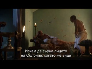Spartacus - lucy lawless naked - sex scene 11