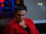 Людмила Давиденко спецвыпуск