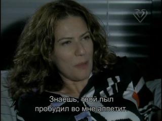 Фаворитка - серия 125 (русские субтитры) [online-serial.tv]