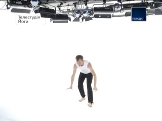 Йога-терапия - Вячеслав Смирнов 16