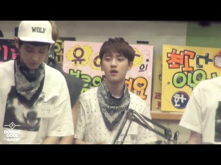 [FANCAM] 130621 D.O  Focus @ KBS Cool FM Yoo Inna's Volume Up Radio Show