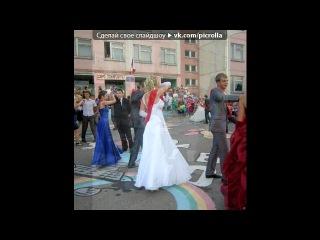 «С моей стены» под музыку из м/ф Анастасия - Венский вальс (на русском). Picrolla