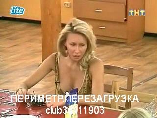 Кто кого!? Элина Карякина и Татьяна Кирилюк (д 9 07 2013)