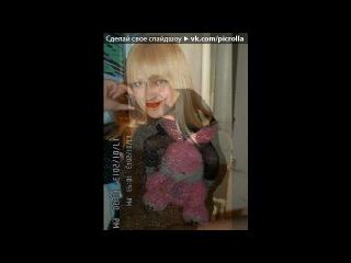 «С днем рождения натаха****» под музыку С Днём Рождения Наташ !! - ♥ Солнишко это песенка для тебя прослушай её ^_^ . Picrolla » Freewka.com - Смотреть онлайн в хорощем качестве
