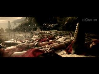 300 спартанцев: Расцвет империи (300: Rise of an Empire) 2013. Трейлер русский дублированный [HD]