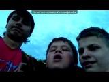 «Погуляли» под музыку 02.АргентинА - Секс,драк. Picrolla