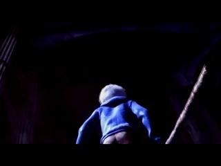 Ледяной Джек(Jack Frost)- Bring Me To Life