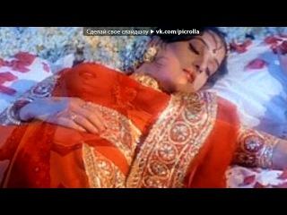 «Любовь без слов / Koyla (1997 г.)» под музыку Любовь без слов (KOYLA)-Шахрукх Кхан, Мадхури Дикшит - The musik. Picrolla