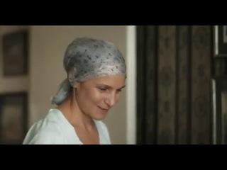 Пока живу, люблю (2013) четырех серийный сериал целиком