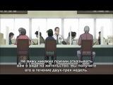 Soredemo Machi wa Mawatte Iru - 12 серия [SUB]