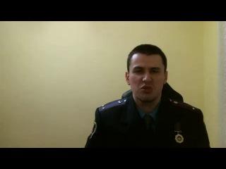 Едуард Пуканич, колишній працівник органів внутрішніх справ України, записав звернення, в якому закликав своїх колег підтримувати український народ