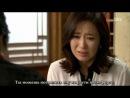 Хорошо воспитанная дочь Ха На  A Well Grown Daughter, Hana - 3 серия
