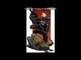 Дроу под музыку Константин Легостаев, (OST Сериал Карпов) - Забудь Свой Ад. Picrolla