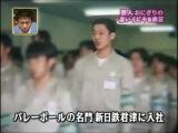Gaki No Tsukai #870 (2007.09.09)