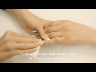 Наращивание ногтей гелем френч Инны Городновой. Видео.