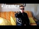 «Тараканы!» в Мурманске! 26 января, клуб «Магнит»