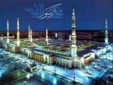 Aksin Fateh-Namaza Gel