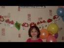 «Я!» под музыку Tacabro - Ritmo Della Calle (Radio Edit) 2012. Picrolla