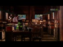Дворец  Goong  The Imperial Household - 13 серия (Озвучка)