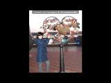 «в нижневартовске!» под музыку Dj-IIIuIIIok - 2012 год песни с популярной темой Лучшие Новинки Отборной Клубной Club Музыки Хит Лета 2011 Год Года о Супер Новинка Классный Клубняк Русские Хиты Лето Самый New Лучший зимы XuPJIeIIbI RuleZzz  ХИТЫ 2012 декабрь январь февраль супер хит танцевальный. Picrolla