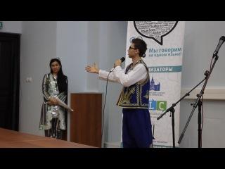Maksim Vyalik. Moskova Türkçe Olimpiyatları. Şiir yarışması