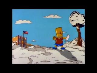 2 1 Барт отримує двійку епізод 3