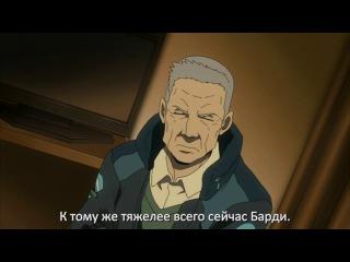 Могучая Берди / Birdy the Mighty Decode / Tetsuwan Birdy Decode - 2 сезон 4 серия (Субтитры)