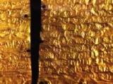 Славяно-арийский реп про рептилоидов