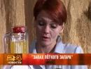 Новости Рен-ТВ Армавир 1.11.12