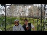 Первомай! под музыку Миша SMT - Без тебя зима(NL rec.). Picrolla