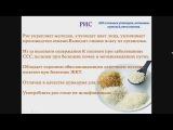 Полезные свойства фиников, риса и рыбы