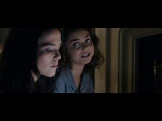 Vampire Academy    Movie Clip 'Naked'   720