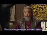 [Dorama Mania] Императрица Ки / Empress Ki / Ki Hwanghoo 21 из 50