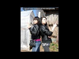 «Красота существует,Доказано альбомом)» под музыку Мохито feat. Dj Sasha Abzal - Слезы Солнца (Sasha Abzal Radio Edit). Picrolla