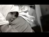 «Со стены Модар (Мама)» под музыку Диана   Гурская - Ты  знаешь  Мама. Picrolla