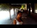 «яночка» под музыку Inna - 10 minutes . Picrolla
